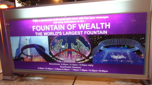 Fountain of Wealth
