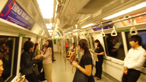 Inside MRT, it's very clean!!!